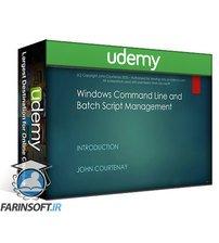 دانلود Udemy Windows Command Line (cmd) & Batch Script Management