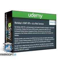 دانلود Udemy Workday Integration Introduction