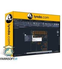 دانلود lynda AutoCAD: Interface