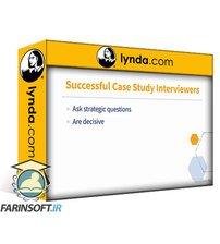 دانلود lynda How to Succeed in a Case Study Interview