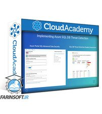 دانلود Cloud Academy Configuring Azure Application and Data Security