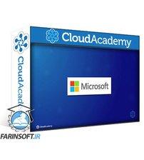 دانلود Cloud Academy Implementing Azure Network Security Conclusion