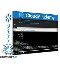 دانلود Cloud Academy Introduction to Azure Container Service (ACS)