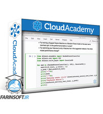 دانلود Cloud Academy Introduction to Deep Learning