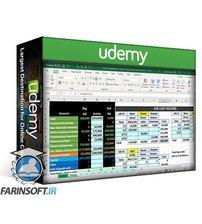 دانلود Udemy Job Costing QuickBooks Online – Contractors