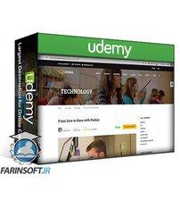 دانلود Udemy Learn how to Create Learning Management System (LMS) with WP