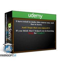 دانلود Udemy Math For Grade 5