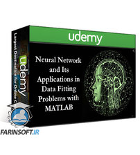 دانلود Udemy Neural Network for Data Fitting Problems With MATLAB