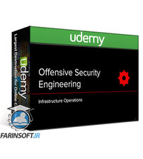 دانلود Udemy Offensive Security Engineering