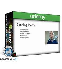 دانلود Udemy QMS Auditor / Lead Auditor Course