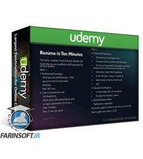 دانلود Udemy Ultimate Resume Makeover
