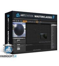 دانلود ArtStation Creating Materials in Unreal Engine – Part 2 – Creating Material Functions and Instances