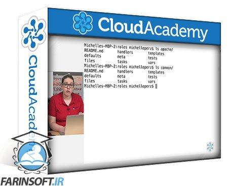 دانلود Cloud Academy Ansible Essentials Simplicity in Automation Technical Overview