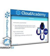 دانلود Cloud Academy Implementing Multi-Factor Authentication on Azure