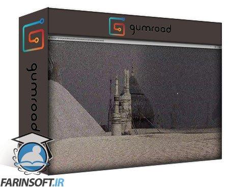 دانلود Gumroad Quick environment design in Blender 2.8