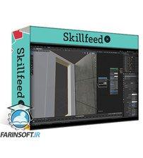 دانلود Skillshare Archviz in Blender 2.8 | Modern Bathroom | Class 2: Materials & Basic lighting