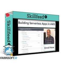 دانلود Skillshare Building Serverless Apps in AWS