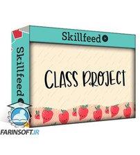 دانلود Skillshare Create Patterns and Pattern Brushes in Procreate