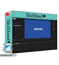 دانلود Skillshare Intro to After Effects: Creating a Personal Animation