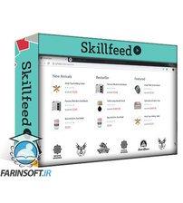 دانلود Skillshare Learn Online Store Responsive Website Design HTML/CSS