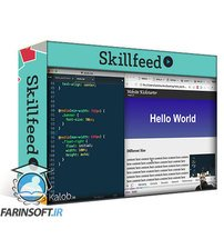 دانلود Skillshare Learn Responsive Web Design 101 from scratch