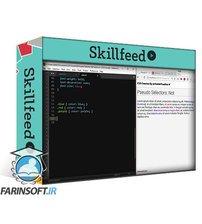 دانلود Skillshare Mastering CSS & CSS3 Selectors