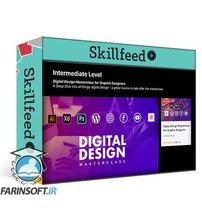 دانلود Skillshare UPDATED! Graphic Design Masterclass Intermediate: The NEXT Level