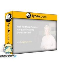 دانلود lynda Web Portfolio Projects: API-Based Chrome Developer Tool