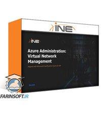 دانلود INE Azure Administration: Virtual Network Management
