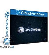 دانلود Cloud Academy Configuring Azure VM and Container Security