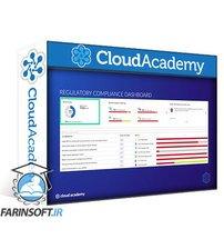 دانلود Cloud Academy Implementing Azure Infrastructure Compliance and Security