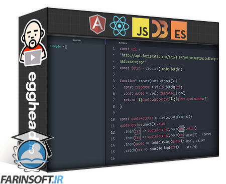 دانلود egghead Write simple asynchronous code with JavaScript generators