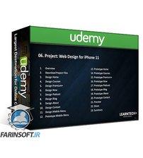 دانلود Udemy Adobe XD CC 2020 Master Course