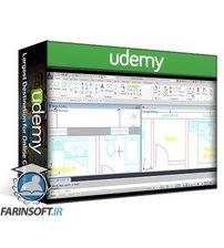 دانلود Udemy AutoCAD 2020 2D from Zero to Hero