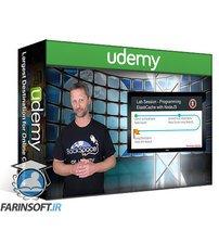 دانلود Udemy BackSpaceAcademy – AWS – Package