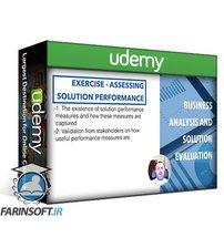 دانلود Udemy Business Analysis Certification Program Exam Questions