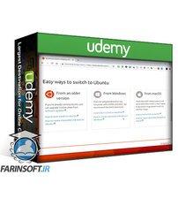 دانلود Udemy Ubuntu Linux Desktop Basics
