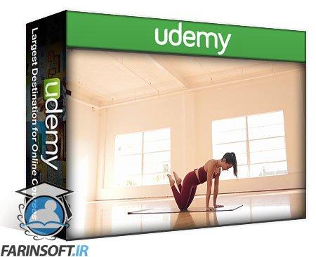 دانلود Udemy YogaWithAdriene – Power Yoga Break