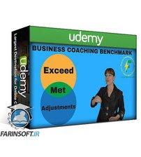 دانلود Udemy Business Coaching Certification FECBC Business Fundamentals