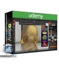دانلود Udemy 3D Coat: Smart masks, smart materials