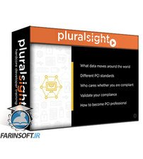 دانلود PluralSight Payment Card Security, Processing, and the PCI Standards