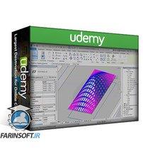 دانلود Udemy Dynamo for BIM engineering projects