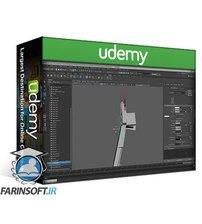 دانلود Udemy Environment Creation for Film