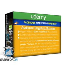 دانلود Udemy Facebook Marketing & Ads Mastery 2020