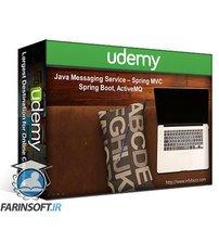 دانلود Udemy Java Messaging Service – Spring MVC, Spring Boot, ActiveMQ