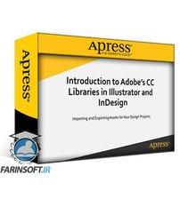 دانلود Apress Introduction to Adobe's CC Libraries in Illustrator and InDesign