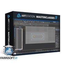 دانلود ArtStation Realistic Prop Tutorial by Joe Seabuhr