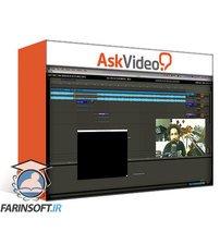 دانلود AskVideo Ableton Live FastTrack 401 Working With Video
