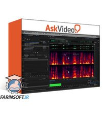 دانلود AskVideo Adobe Audition CC 201 Premiere Audition Workflows