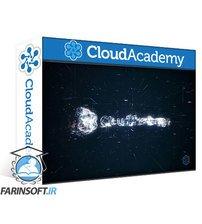 دانلود Cloud Academy Advanced VM Management in Azure